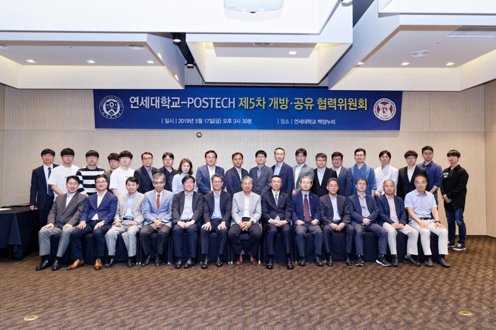 [대표사진]NEO_04315월 17일 연세대-포스텍 협력위원회