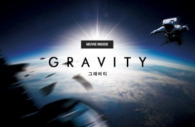 2019 가을호 / MOVIE INSIDE / 그래비티