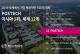 POSTECH,  '세계혁신대학' 아시아 1위 올랐다