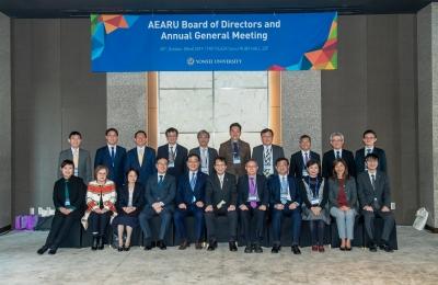 동아시아연구중심대학협의회(AEARU)참석