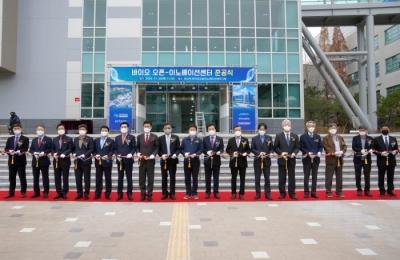 바이오 오픈이노베이션 센터(BOIC) 준공식