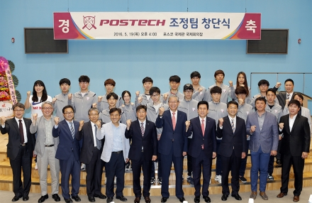 조정팀 창단…지․덕․체(智德體)갖춘 리더 양성 나서